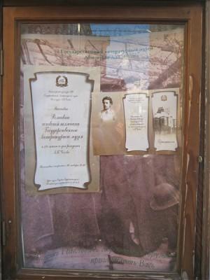 muzej-chexova-msk-4